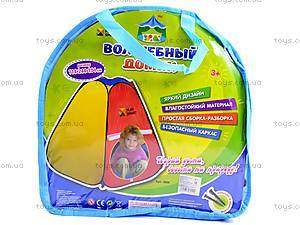 Палатка детская в сумке, 3058