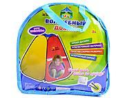 Палатка детская в сумке, 3058, фото