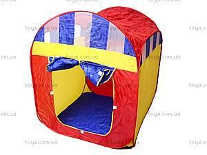 Палатка для детей, 1002M, купить