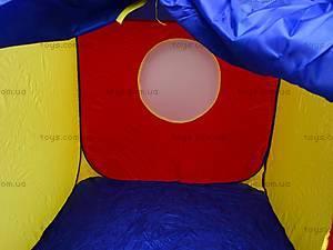Палатка для детей, 1002M, отзывы