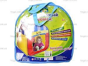 Палатка для детей, 1002M