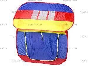 Палатка для детей «Дом», 905M, купить