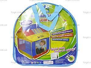 Палатка для детей «Дом», 905M, фото