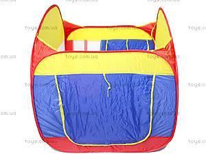 Палатка для детей «Дом», 905M, отзывы