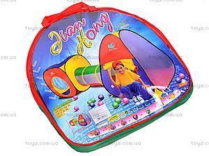 Палатка для детей с переходом, A999-53, купить