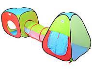 Палатка для детей с переходом, A999-53, игрушки