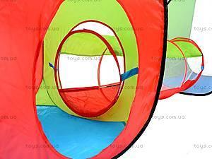 Палатка для детей с переходом, A999-53, отзывы