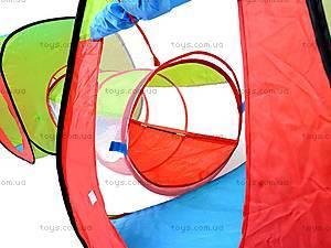 Палатка для детей с переходом, A999-53, детские игрушки