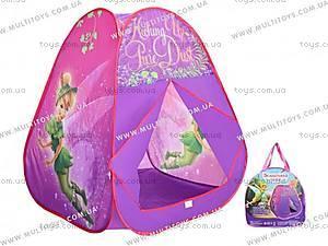 Палатка для детей «Волшебная фея», 802, купить