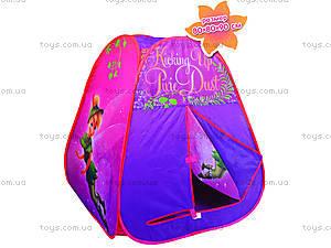Палатка для детей «Волшебная фея», 802, цена