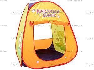 Палатка для девочек, 889-78B, отзывы