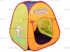 Палатка для девочек, 889-78B