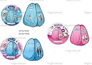 Палатка для девочек «Холодное сердце», A999-205209210, цена