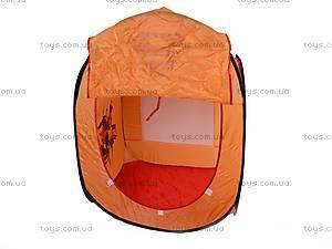 Палатка для игр, А999-112/.../, отзывы