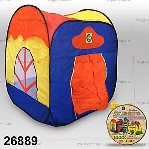Палатка для игр «Домик», 26889