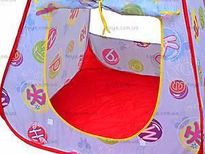 Палатка для мальчика, 889-85B, купить
