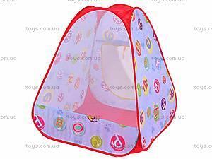 Палатка для мальчика, 889-85B, фото