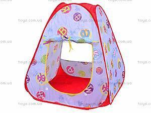 Палатка для мальчика, 889-85B