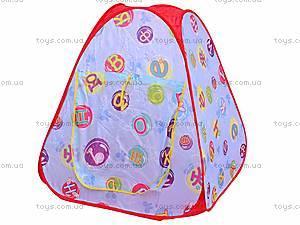 Палатка для мальчика, 889-85B, цена