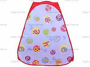 Палатка для мальчика, 889-85B, игрушки