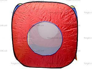 Палатка для малышей, 3516, купить