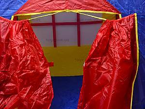 Палатка для малышей, 3516, отзывы