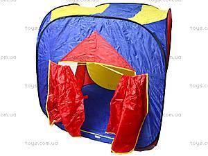 Палатка для малышей, 3516, цена