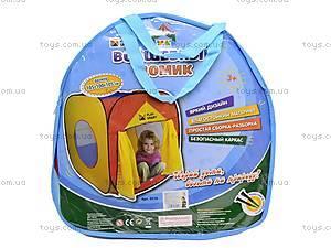 Палатка для малышей, 3516