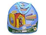 Палатка для малышей, 3516, тойс