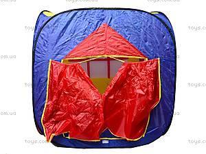 Палатка для малышей, 3516, игрушки
