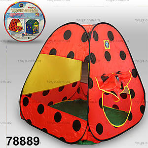 Палатка для малышей «Домик», 78889