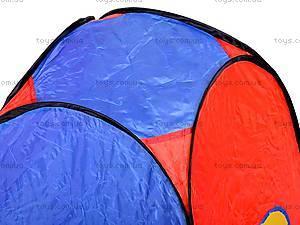 Палатка-домик, 5003, детские игрушки