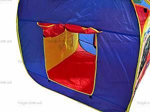 Палатка-домик «Математика», 8086, купить