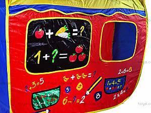 Палатка-домик «Математика», 8086, отзывы