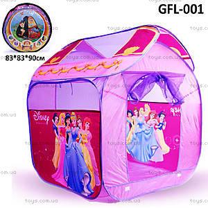 Палатка «Домик принцессы», GFL-001