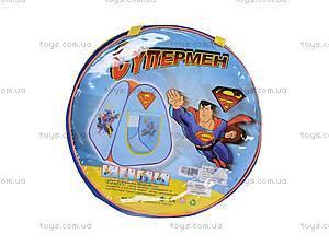 Палатка «Домик «Супермен», 55689, отзывы