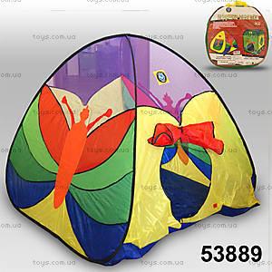 Палатка «Домик», в сумке, 53889