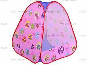 Палатка «Домик» в сумке, 889-86B, фото