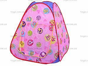Палатка «Домик» в сумке, 889-86B, отзывы
