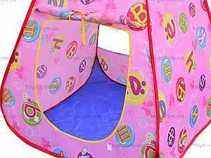 Палатка «Домик» в сумке, 889-86B, игрушки