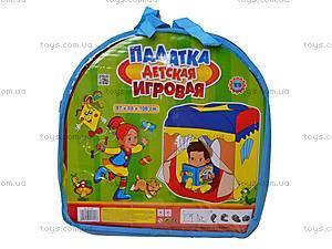 Палатка- домик, в сумке, M1402, купить