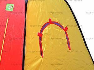 Палатка-домик, в сумке, 5030, игрушки