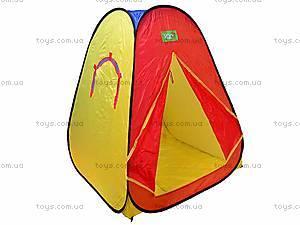 Палатка-домик, в сумке, 5030