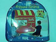 Детская палатка «Маркет», 8063, купить