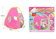 Детская палатка «Hello Kitty» , 995-7106B, отзывы