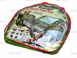 Палатка игровая для детей, A999-144, купить