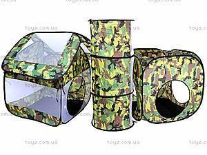 Палатка игровая для детей, A999-144, фото