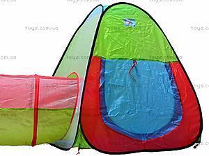 Палатка игровая с переходом, A999-148, цена
