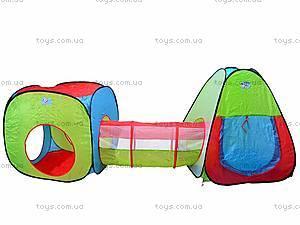 Палатка игровая с переходом, A999-148