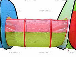 Палатка игровая с переходом, A999-148, детские игрушки
